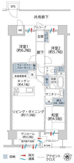 アルファステイツ上田大手門(3LDK) 9階の内観