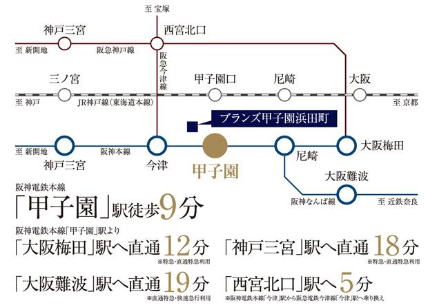 ※掲載の交通路線図は、主要な路線や駅等を抜粋して表記しております。<BR />※掲載の所要時間は日中平常時のものであり、時間帯により多少異なります。 また、乗り換えや待ち時間等は含まれておりません。<交通案内図>