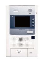 安心・便利 カラーモニター付インターホン