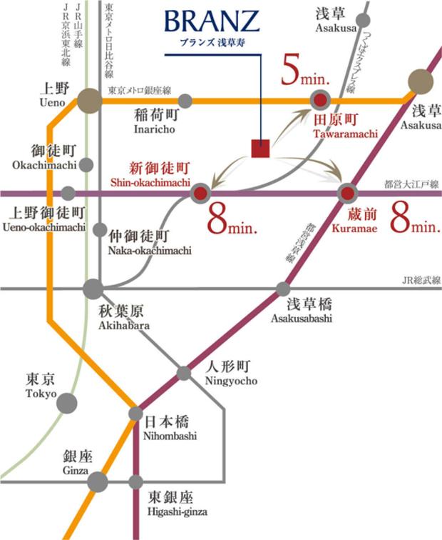【軽快なフットワークが適える、充実した都心ライフ。】<BR />東京メトロ銀座線「田原町」駅から徒歩5分。都営大江戸線「蔵前」駅から徒歩8分、都営浅草線「蔵前」駅から徒歩9分。都営大江戸線・つくばエクスプレス線「新御徒町」駅から徒歩8分。3駅4路線のマルチアクセスを使い、目的地へスムーズにつながることが可能です。<BR />※掲載の交通情報は2021年4月現在のものです。<交通案内図>