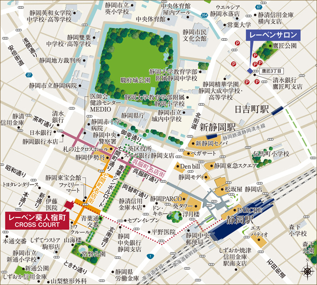 お車をご利用の方は、下記住所をカーナビで<BR />静岡県静岡市葵区鷹匠3丁目12<BR />〈お車でご来場の方へ〉ご来場の際は、近隣のコインパーキングをご利用頂き、駐車券をお持ちください。お帰りの際に係員が精算いたします。<現地・レーベンサロン案内図>
