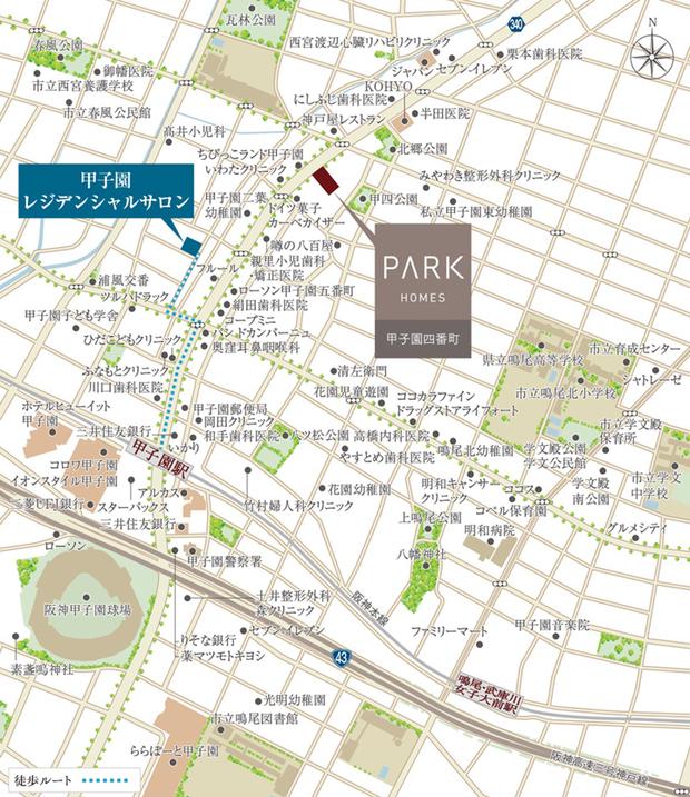 <現地・甲子園レジデンシャルサロン案内図>
