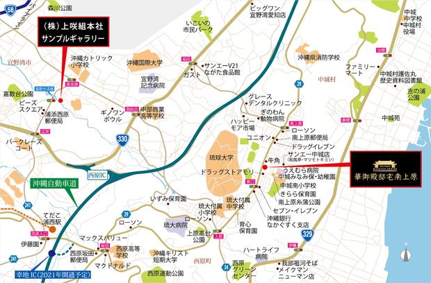 <現地・(株)上咲組本社サンプルギャラリー案内図>