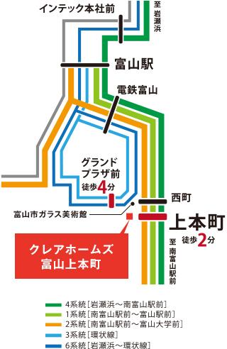 【つながる人と人、街と街。南北直通が叶えるコンパクトシティの夢。】<BR />最寄りの「上本町」駅が位置する市内電車(セントラム)と富山港線(ポートラム)。この2つを富山駅で接続し直通運転する「富山路面電車南北接続事業」により街が一体化。どこへ向かうにもストレスフリーのアクセスが多彩なライフスタイルをサポートします。<交通案内図>