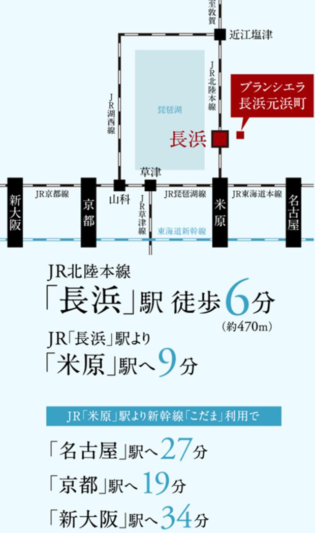 ※電車の表示分数は平日の日中時の標準所要時間で、時間帯によって異なります。また待ち時間等は含まれておりません。2019年10月現在。 <交通案内図>