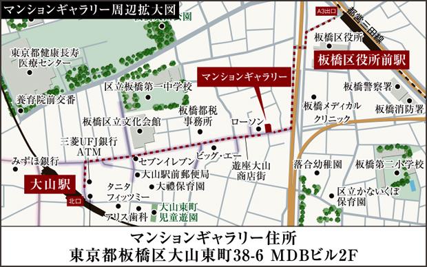 <マンションギャラリー案内図>