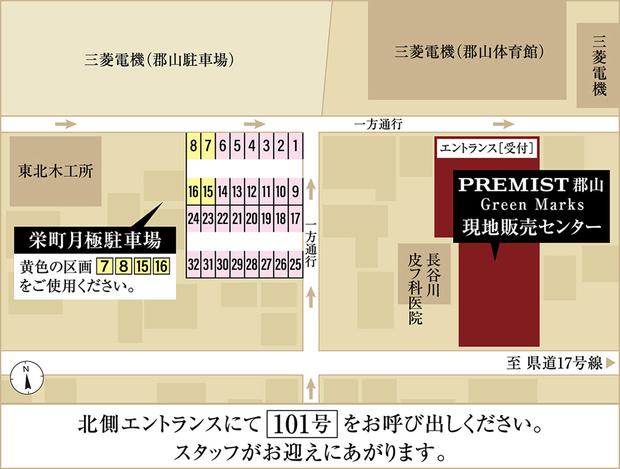 ※地図の情報は2021年3月現在のものです。<現地・現地販売センター案内図(狭域)>