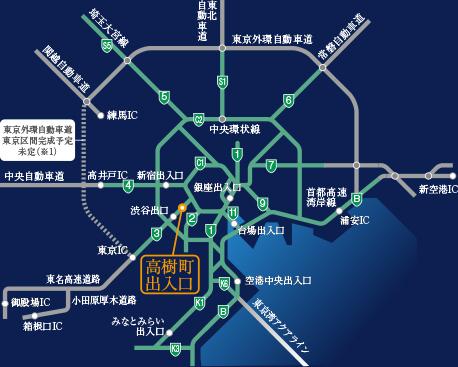 首都高速の出入口に近く、車での移動もスムーズ。<BR /><BR />[「グランドヒルズ南青山」から]<BR />首都高速3号渋谷線 「高樹町」入口(谷町JCT方面)まで約0.9km 「空港中央」出口約22分(約21.9km) 「みなとみらい」出口約39分(約36.0km)<BR />※掲載の高速道路マップは一部道路・出入口・ICを抜粋して表記しています。※高速道路は「ドラぷら(NEXCO東日本)」ホームページの検索サイト(2018年10月現在)を基に表示したものです。所要時間は、時間帯・交通事情により異なる場合があります。※掲載の高速道路マップは一部道路・出入口・ICを抜粋して表記しています。※高速道路は「ドラぷら(NEXCO東日本)」ホームページの検索サイト(2018年10月現在)を基に表示したものです。所要時間は、時間帯・交通事情により異なる場合があります。※1 出典:国土交通省 東京外かく環状国道事務所(ホームページ)(2019年3月現在)<交通案内図>