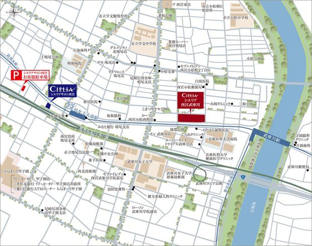 <現地・シエリアサロン西宮案内図>
