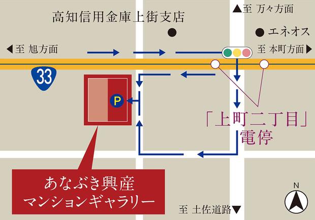 <あなぶき興産マンションギャラリー案内図>