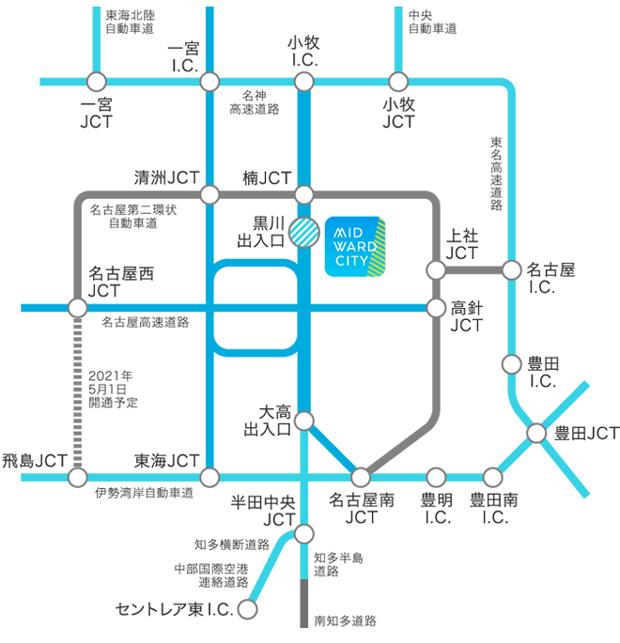 【マイカーアクセスも自在、名古屋高速「黒川出入口」へ740m】<BR />例えば海や山などへ遠出する際は、高速道路出入口が近くにあると、とても快適です。本プロジェクトでは、クルマで堀川(黒川)沿いを走ると「黒川出入口」へわずか740m。西へ、東へ、マイカーアクセスも自在です。<BR />※掲載の情報は2021年3月時点のもので今後、変更になる場合があります。<交通案内図>